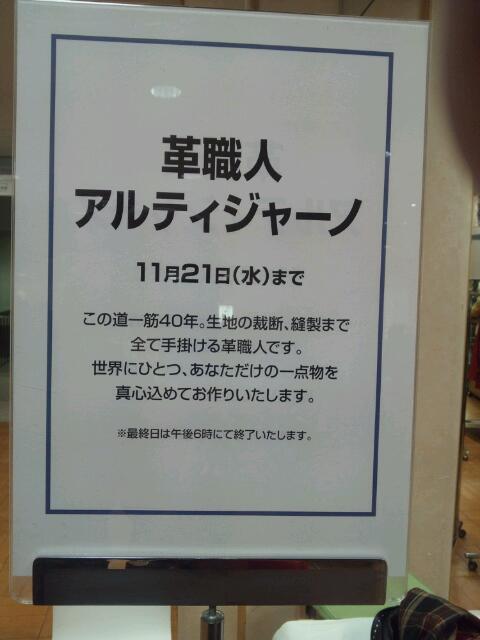 20121115_113621.jpg