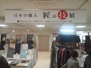 25札幌1.jpg