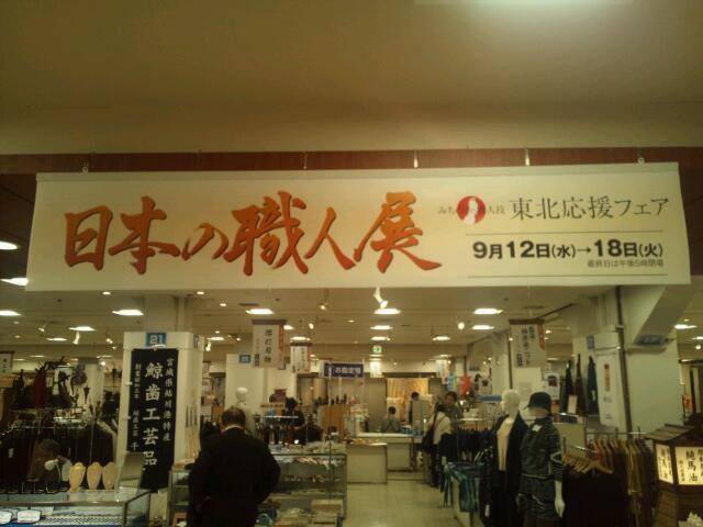 24上野2.jpg