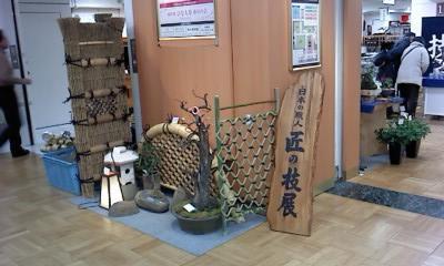 2011日本橋三越3