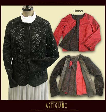 バラ型抜きジャケット